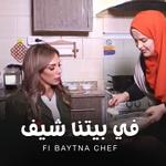 Fi Baytna Chef