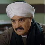 Al Bait Al Kabeer 2-44