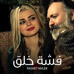 Fashet Kholoq