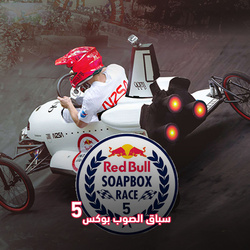 Soap Box Race S5