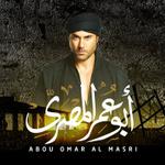 Abo Omar Almasry