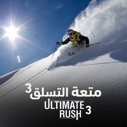 Ultimate Rush 3