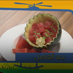 Haflat Al Atfal-21
