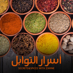 Spices & Secrets with Zarine
