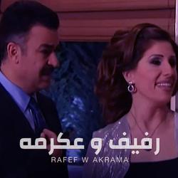 Rafeef W Akrema