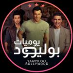 Yawmiyat Bollywood-94