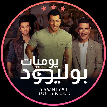 سلمان وشاروخان في دبي و اكشاي كومار يقوم بخصم خاص لصديقه المخرج ساجد ن