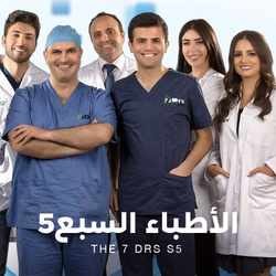 The 7 DRS S5