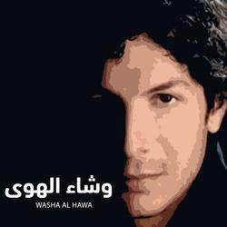 Washaa Al Hawa