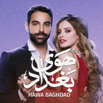 Hawa Baghdad