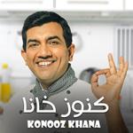 Konooz Khana