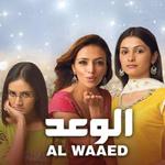 Alwaed