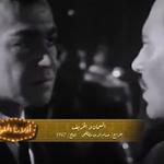 أفلامنا الحلوة-7
