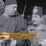 أفلامنا الحلوة-2