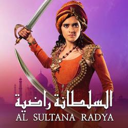 Al Sultana Radiya