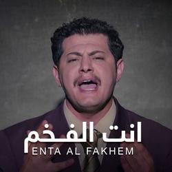 Enta Al Fakhem