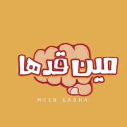 Meen Gadha