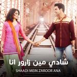 Shaadi Mein Zaroor Ana