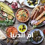 Om Al Dounia