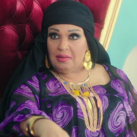 Neama decides to start dealing in drugs after what happened to Yasmin