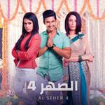 Al Seher 4