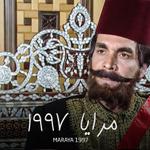 Maraya 1997