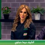 Set Al Nakhat S7-12