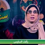 Set Al Nakhat S7-15