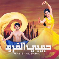 Habibi Al Farid