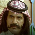 Ghashamsham 5-21