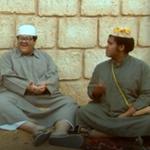 Ghashamsham 5-7