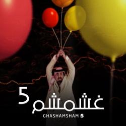Ghashamsham 5