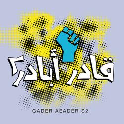 Qader Abader S2