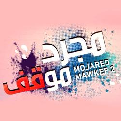 Mojared Mawkef 2