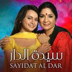 Sayidat Al Dar