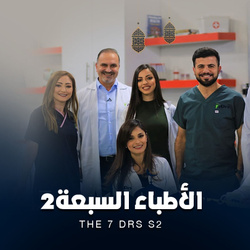 The 7 DRS S2