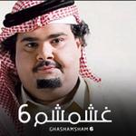 Ghashamsham 6