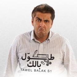 Tawel Balak