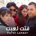 Fatet Lebet