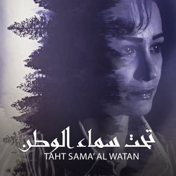 Taht Sama El Watan