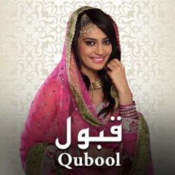 Qubool