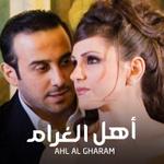 Ahl Al Gharam