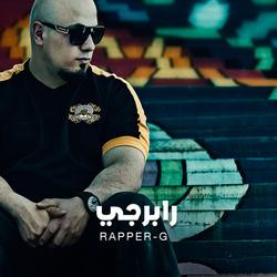 Rapper - G