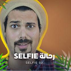 Selfie S2