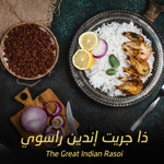 The Great Indian Rasoi