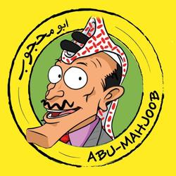 Abu Mahjoob