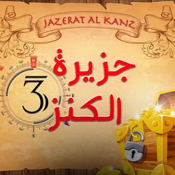 Jazeerat Al Kanz 3