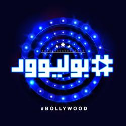 Hashtag Bollywood