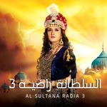Al Sultana Radiya 3