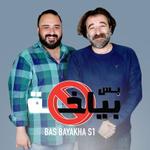 Bas Bayakha